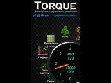 Как работает сканер ELM 327 и программа для Android - TORQUE_Pro